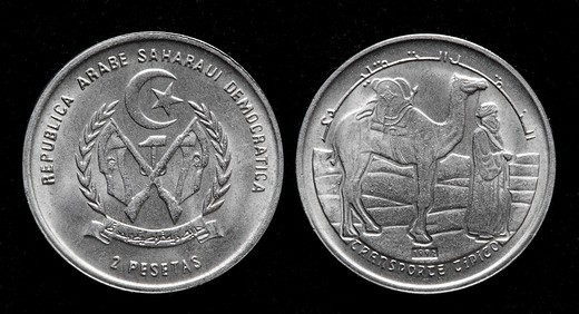2 pesetas coin, Saharawi Arab Democratic Republic, 1992 : Stock Photo