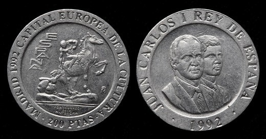 200 pesetas coin, Spain, 1992 : Stock Photo