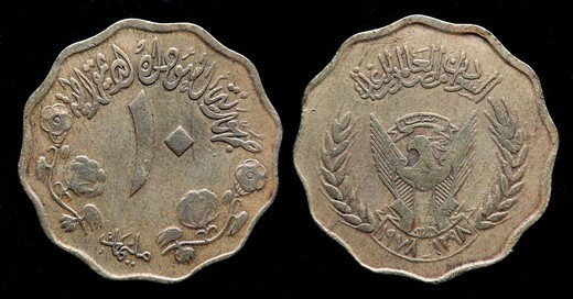 10 Millim coin, Sudan, 1976 : Stock Photo