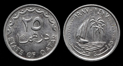 25 Dirhams coin, Qatar, 2000 : Stock Photo
