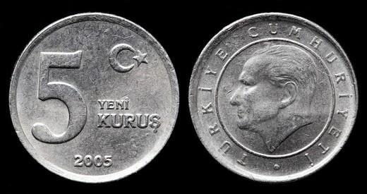 5 new Kurus coin, Turkey, 2005 : Stock Photo