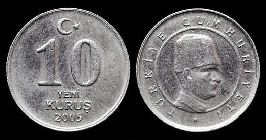 10 new Kurus coin, Turkey, 2005 : Stock Photo