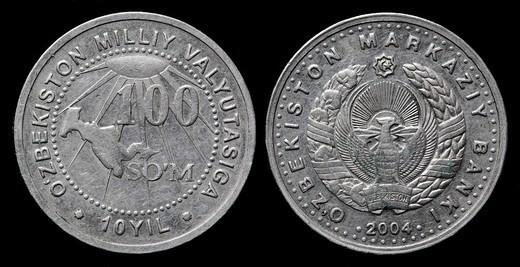 Stock Photo: 1566-1120912 100 Som coin, Uzbekistan, 2004