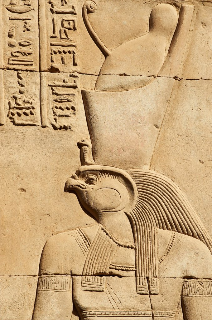 Egypt, Nile valley, cruise on the Nile river between Luxor and Aswan, Kom Ombo, Temple of Sobek and Horus : Stock Photo