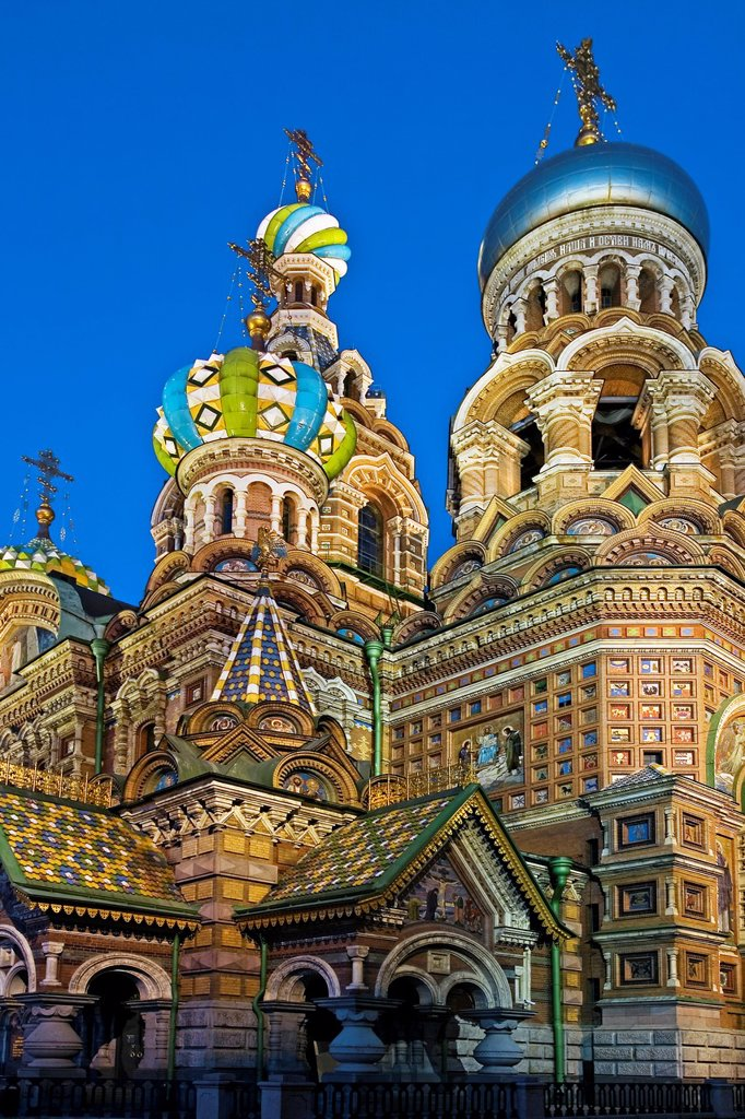 Church of the Bleeding Savior  St  Petersburg  Russia. : Stock Photo