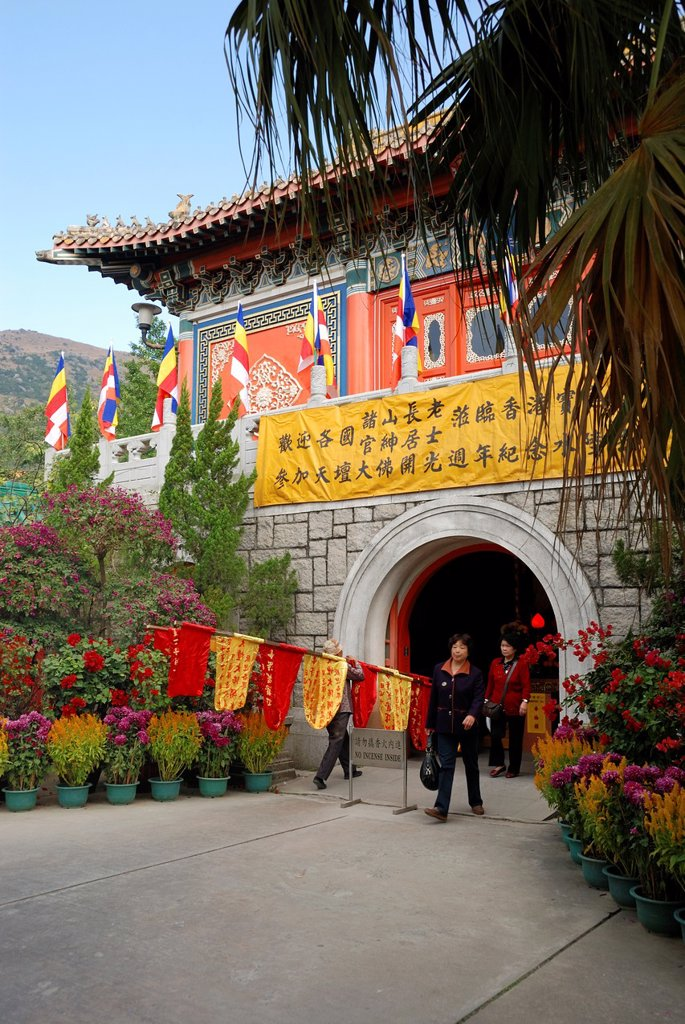 Stock Photo: 1566-1130695 Po Lin Monastery  Dependences of the monastery