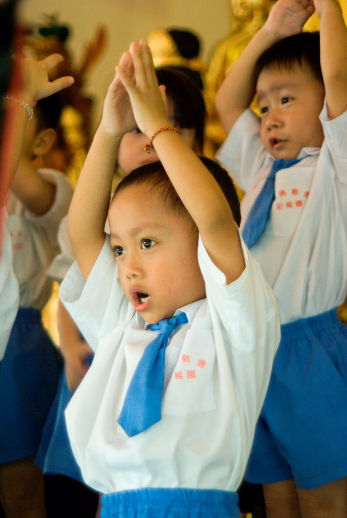 Stock Photo: 1566-1139760 Children perform on Karaoke Competition
