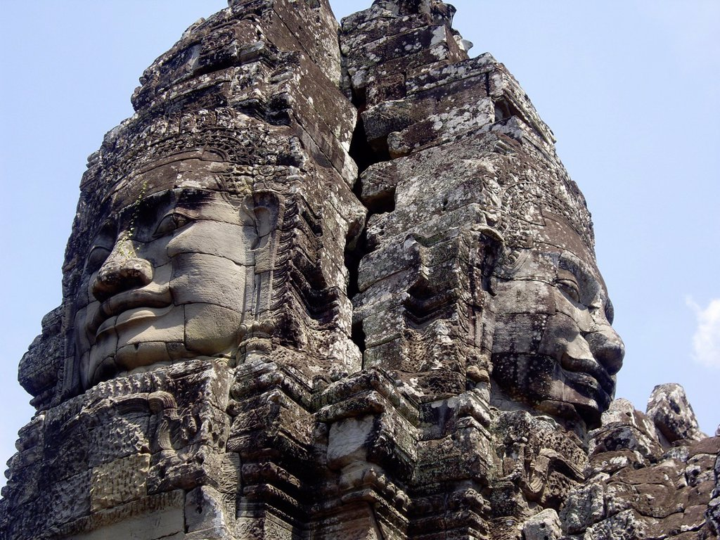 Stock Photo: 1566-1145696 Stone face tower at Bayon temple, Cambodia