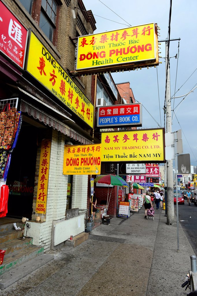 Stock Photo: 1566-1153964 Food Vendors Chinatown Spadina Avenue Toronto Ontario Canada with colorful signs