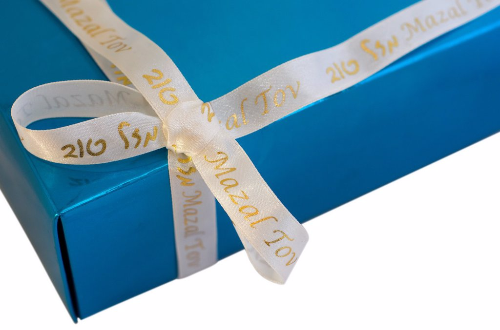 Jewish gift box isolated on white : Stock Photo