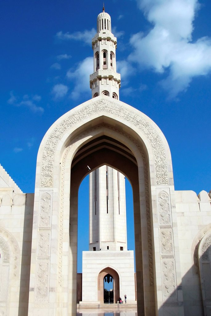 Muscat, Oman, Sultan Qaboos Grand Mosque : Stock Photo