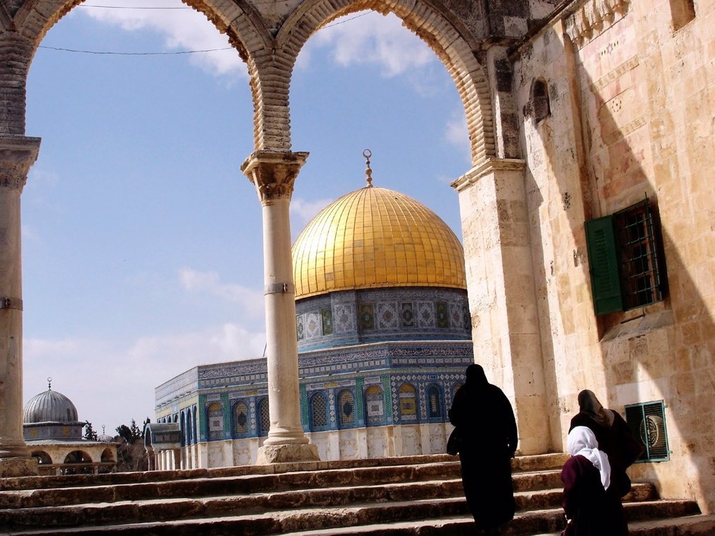 Stock Photo: 1566-1161182 Jerusalem Temple Mount Dome of the Rock