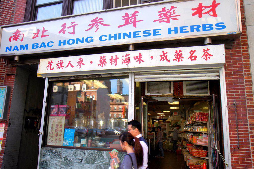 Stock Photo: 1566-1166292 Massachusetts, Boston, Chinatown, Harrison Avenue, Nam Bac Hong Chinese Herbs, front, entrance, hanzi, han characters,