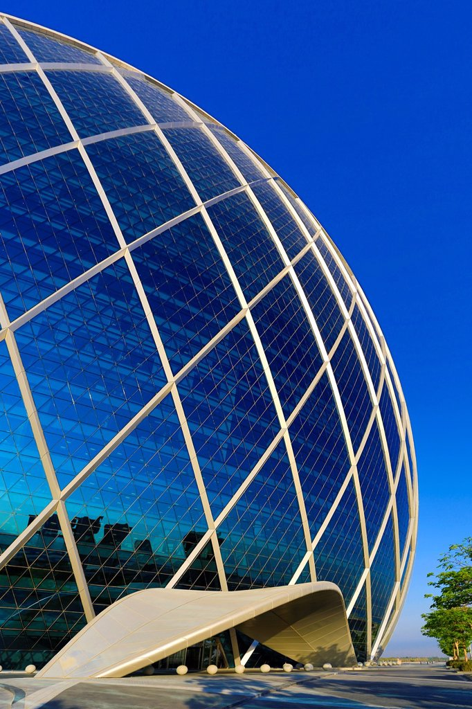 United Arab Emirates UAE, Abu Dhabi City, Al Raha Beach , Aldar Headquarters Circular Bldg : Stock Photo