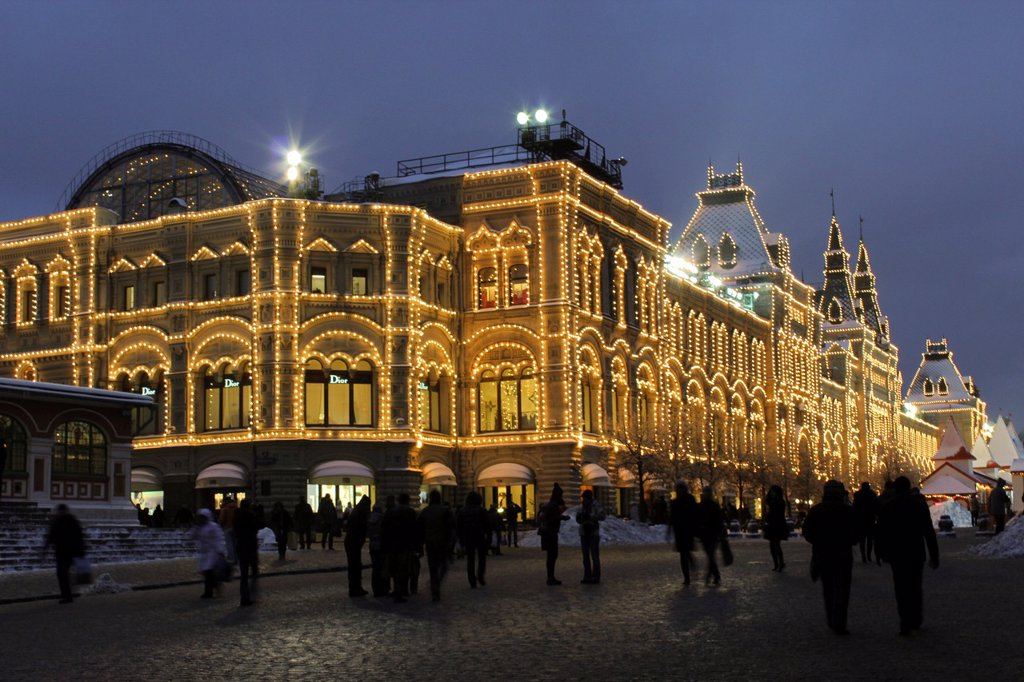 GUM Shopping Center in Red Square, Moscow Russia : Stock Photo