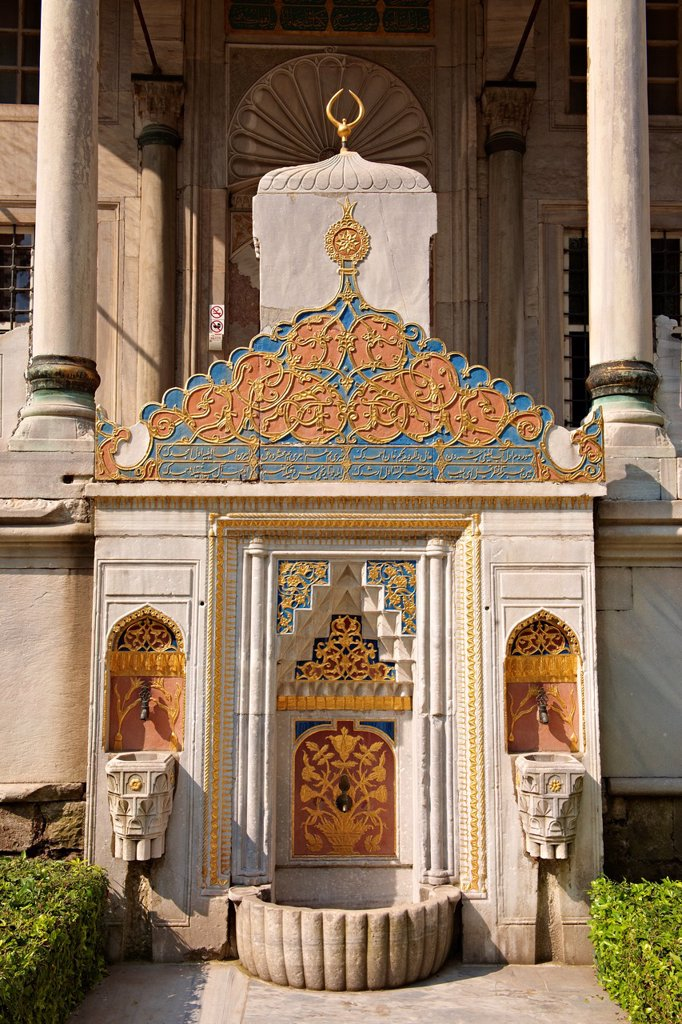 Stock Photo: 1566-1188464 Architecture