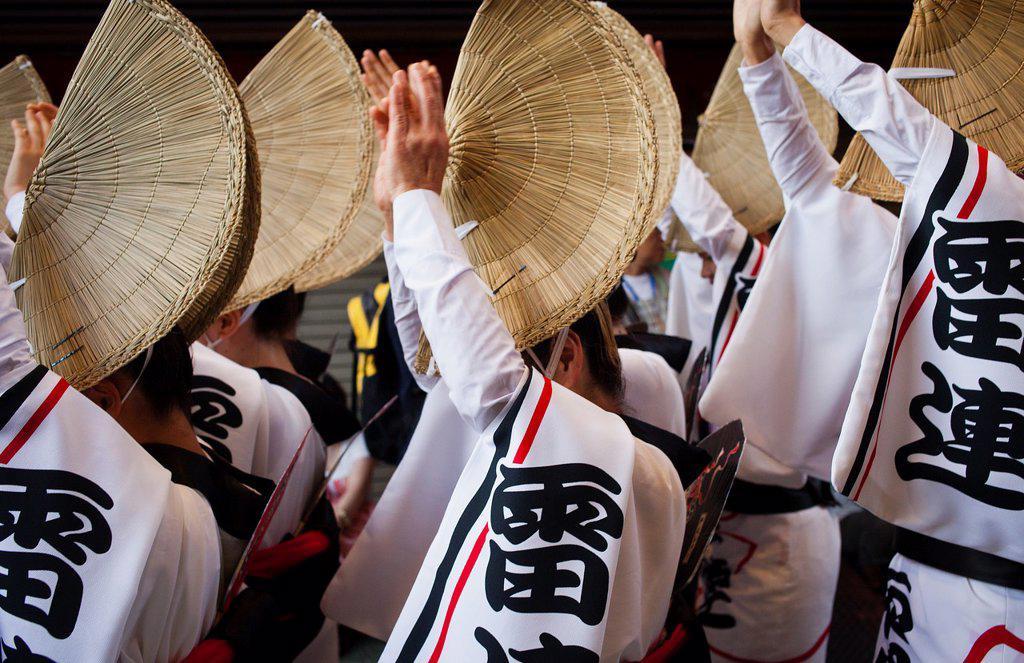 Asakusa Okuyama matsuri, Awaodori festival August Traditional dance Parade next to Senso-ji Temple Tokyo city, Japan, Asia : Stock Photo