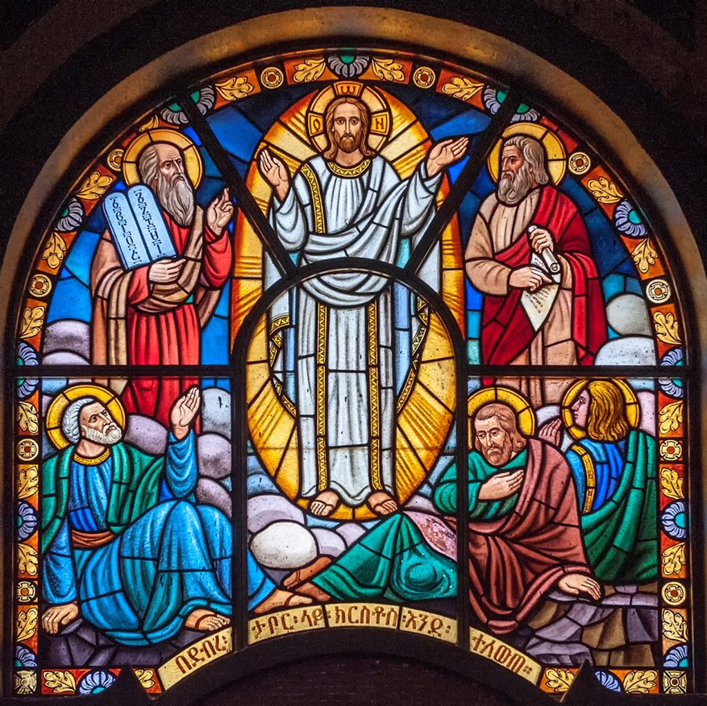 Holy Trinity Cathedral Kiddist Selassie, Stained glass window, Addis Ababa, Ethiopia : Stock Photo