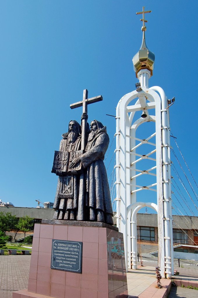 Stock Photo: 1566-1221179 monument of Cyril and Methodius in Vladivostok  Far East, Primorsky Krai, Russian Federation