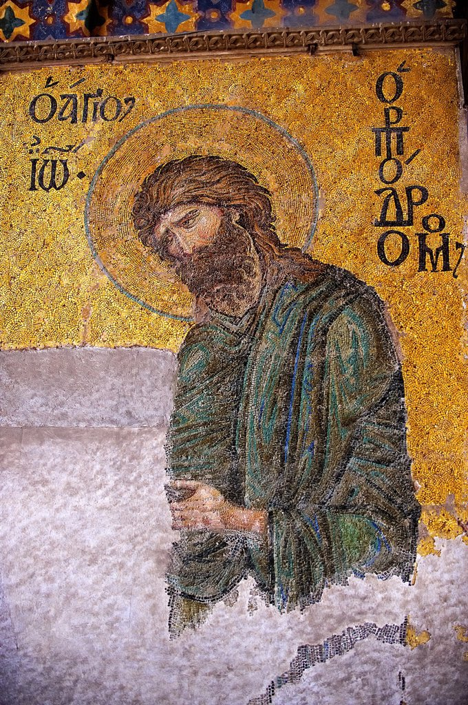 Byzantine Entreaty mosaic, 1261, in which John The Baptist, both shown in three-quarters profile, are imploring the intercession of Christ Pantocrator for humanity on Judgment Day Hagia Sophia, Istanbul, Turkey : Stock Photo