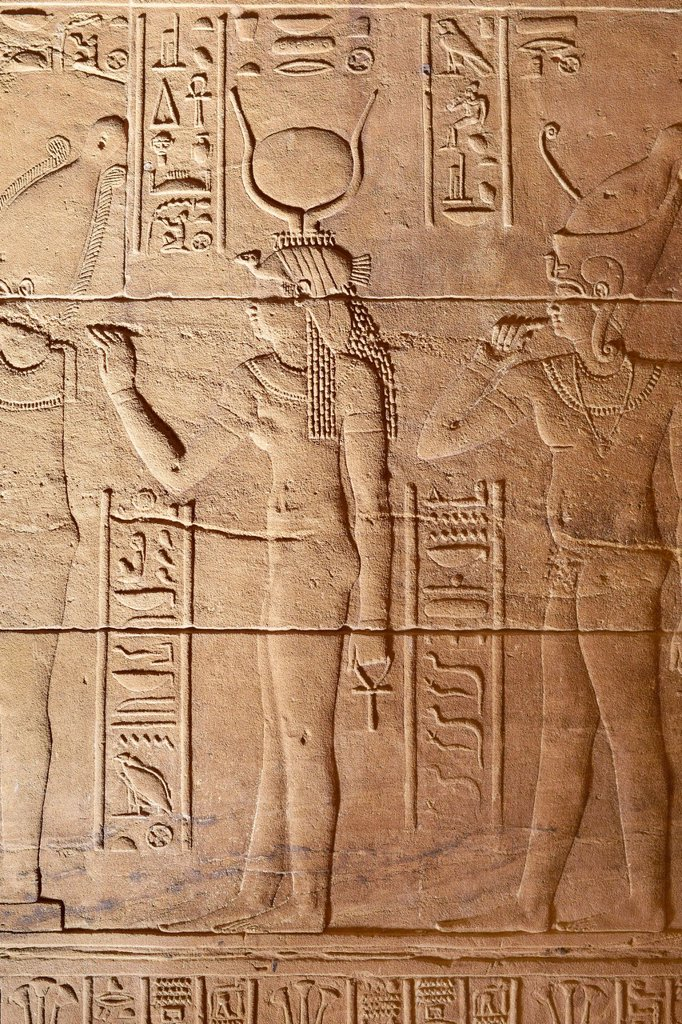 Stock Photo: 1566-1263109 Temple of Isis - detail of reliefs inside the temple, Philae Island, South Egypt