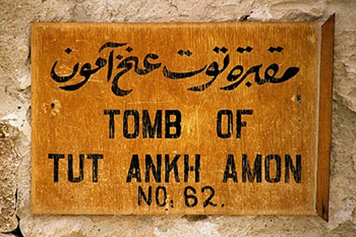 Stock Photo: 1566-250832 Sign marking the entrance to the Tomb of Tutankamon, tomb number 62 in the Kings Valley. Luxor West Bank, Egypt