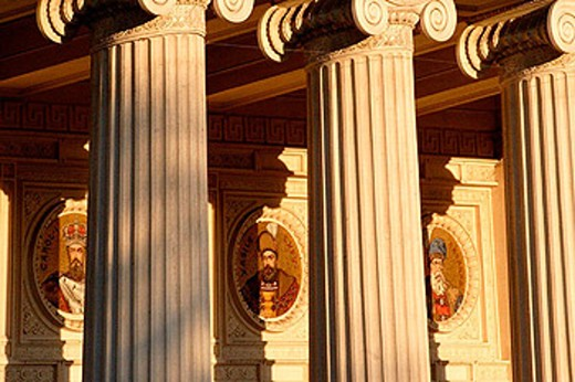 Front colonnade of the Athenaeum (classical music concert hall) one of the places where George Enescu´s festivals are organized - Bucharest, Romania : Stock Photo
