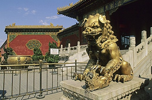 Stock Photo: 1566-264176 Imperial Palace. Forbidden City. Beijing. China.