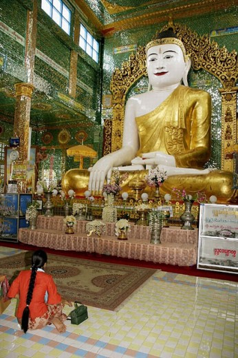 Stock Photo: 1566-266295 U Ponya Pagoda. Sagaing. Mandalay Division. Myanmar (Burma).