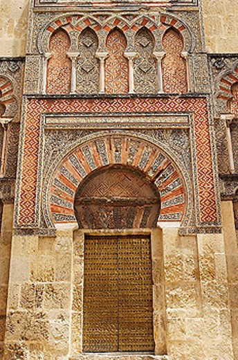 Stock Photo: 1566-285825 Great Mosque. Córdoba. Spain