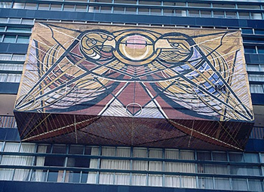 Recotry Building. National Autonomous University of Mexico (Spanish: Universidad Nacional Autónoma de México, abbreviated as UNAM). Mexico City, México D.F., Mexico : Stock Photo