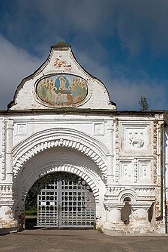 Stock Photo: 1566-295782 Gate (17th century), Goritsky Monastery (17th-18th centuries), Pereyaslavl-Zalessky. Golden Ring, Russia
