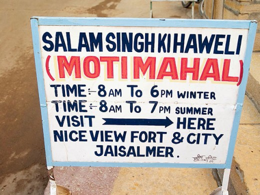 Sign for Salam Singh Haveli in Jaisalmer, Rajasthan : Stock Photo