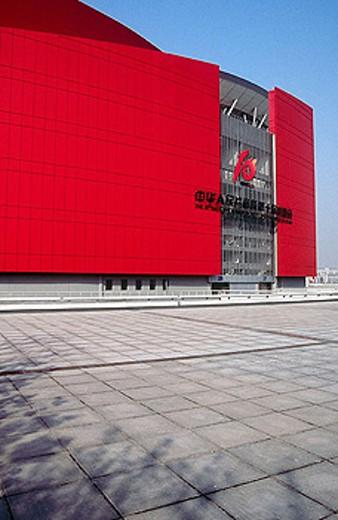 Stock Photo: 1566-304324 Olympic center. Nanjing, China