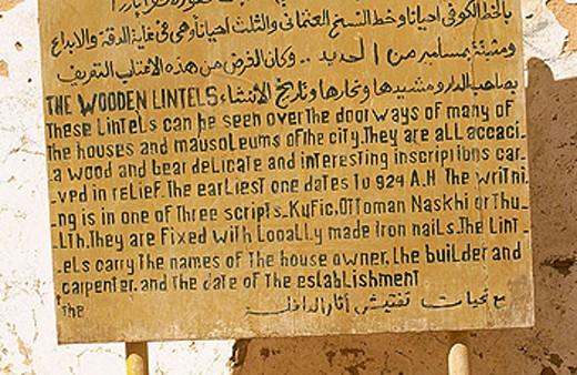 Dakhla oasis. Lybian desert, Egypt : Stock Photo