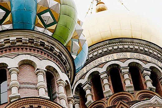 Stock Photo: 1566-320719 Church of the Bleeding Savior. St. Petersburg. Russia