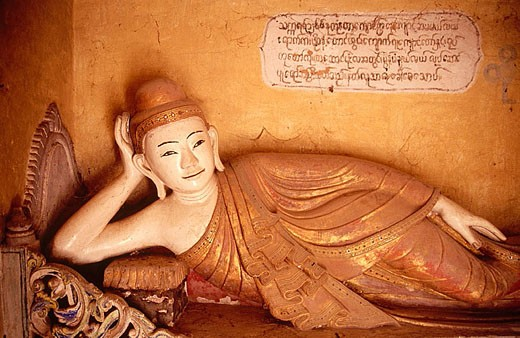 Stock Photo: 1566-322502 Sagaing Division, near Monywa Po Wine Daung caves. Buddhas. Myanmar (Burma).
