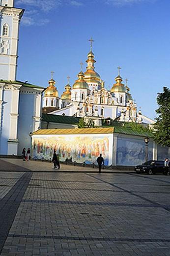 Cathedral of St. Michael, St. Michael (Mikhailovskiy Zlatoverhiy) monastery, Kiev, Ukraine : Stock Photo