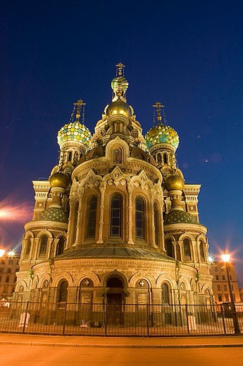 Church of the Savior on Spilled Blood at night. St Petersburg. Russia : Stock Photo