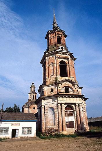 Stock Photo: 1566-345825 Church of Saviour (1780-91), Archangelskoe, Vyatka region, Russia