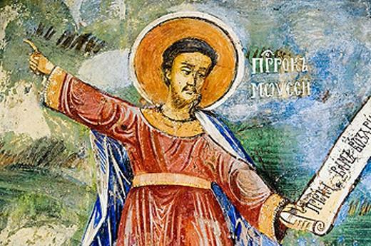 Stock Photo: 1566-346060 Frescos of Zahari Zograf, 1840. Church of St. Virgin. XVIth century. Monastery. Trojan. Bulgaria.