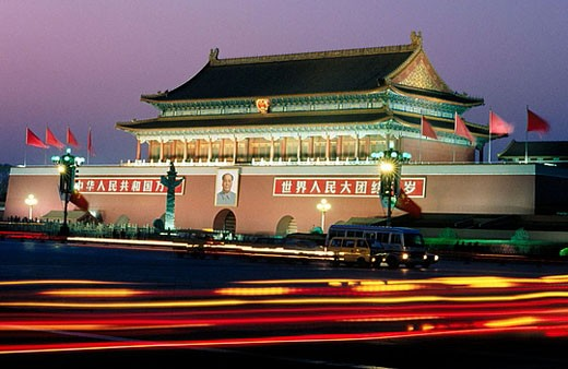 Gate of Heavenly Peace in Tiananmen Square, Beijing. China : Stock Photo