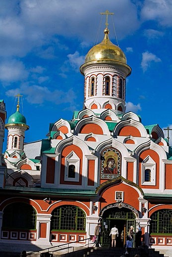 Stock Photo: 1566-374568 Our Lady of Kazan church, Kremlin. Moscow. Russia