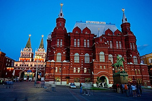 Stock Photo: 1566-374579 Manezhnaya Square, Kremlin. Moscow, Russia
