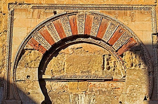Arab arches, Doorway, Mezquita, Cordoba, Andalucia, Spain. : Stock Photo