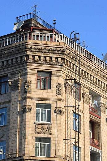 Stock Photo: 1566-398747 Stalin era building, Kiev, Ukraine