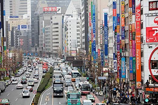 Shinjuku quarter  Tokyo  Japan : Stock Photo