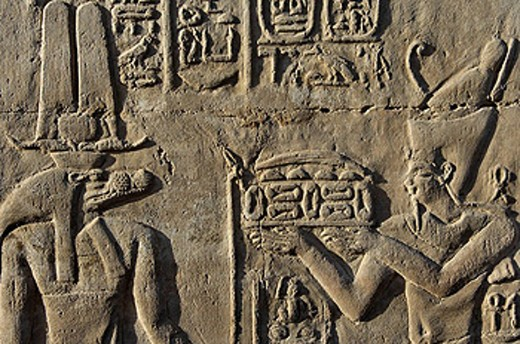 Stock Photo: 1566-419409 Temple of Kom Ombo, Egypt