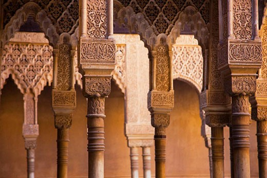 Courtyard of the Lions, Alhambra. Granada, Andalusia, Spain : Stock Photo