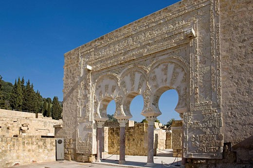 Dar al-Yund (Army House), Medina Azahara, Cordoba province, Spain : Stock Photo